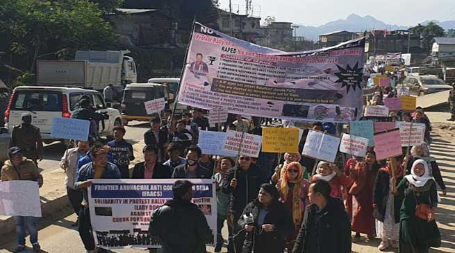 Itanagar: Protest rally demanding action against alleged rape accused