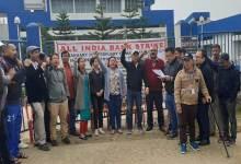 Arunachal: Bank strike hits banking service in Itanagar