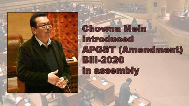 Photo of Chowna Mein introduces APGST (Amendment) Bill-2020 in assembly