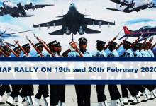 Photo of IAF: Indian Air Force recruitment rally to be held in Borjhar