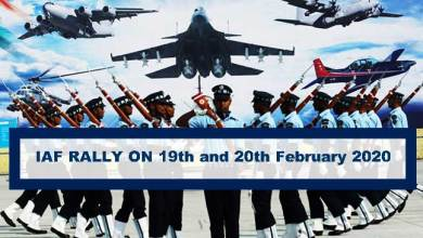 Photo of IAF: Indian Air Force recruitment rally for Airmen to be held in Borjhar