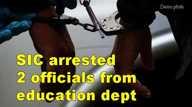 Itanagar: SIC arrested 2 officials from education dept on charges of malpractice