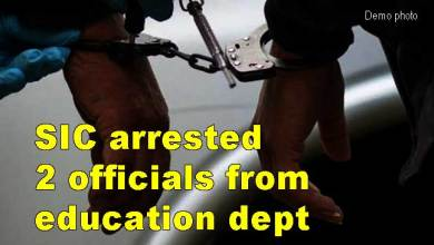 Photo of Itanagar: SIC arrested 2 officials from education dept on charges of malpractice