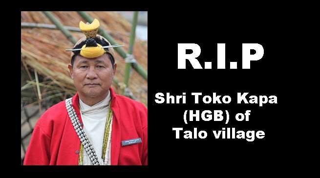 Arunachal: Toko Welfare Association condoles demise of Toko Kapa