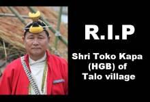 Photo of Arunachal: Toko Welfare Association condoles demise of Toko Kapa