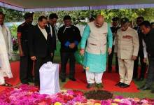 Photo of Amit Shah planted Rudraksh sapling at Arunachal Pradesh Raj Bhawan