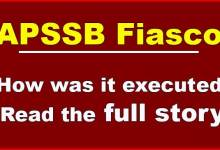 Photo of APSSB Fiasco: How was it executed, Read the full story