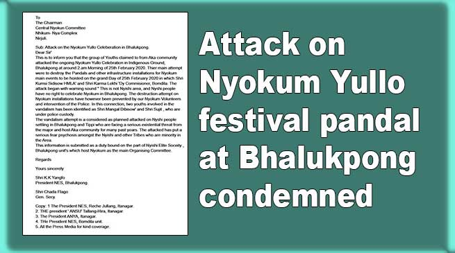 Arunachal: Attack on Nyokum Yullo festival pandal at Bhalukpong condemned