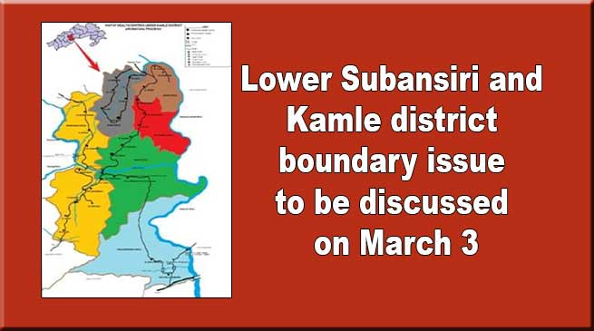 Arunachal: Lower Subansiri - Kamle district boundary issue to be discussed on March 3