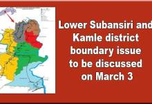 Photo of Arunachal: Lower Subansiri – Kamle district boundary issue to be discussed on March 3