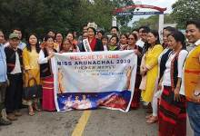 Photo of Kingfisher Miss Arunachal, Tokmem Mengu receives rousing welcome back home