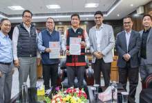 MoU signed between Arunachal Govt and IIMCCIP