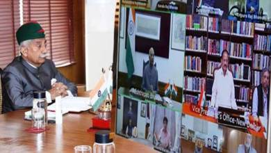 Arunachal: Governor participates in the video conference with the President