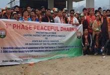 Itanagar: Capital BJP workers protest demanding removal of Tarh Soping as president