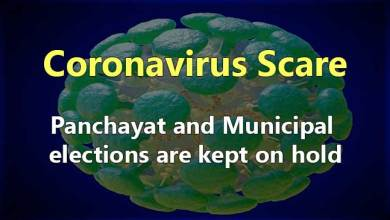 Photo of Coronavirus Scare: Panchayat and Municipal elections are kept on hold
