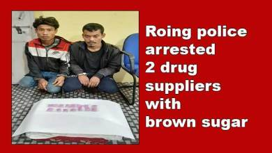 Photo of Arunachal: Roing police arrested 2 drug suppliers with brown sugar
