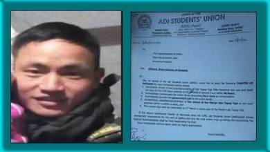 Photo of Aalo CJM Court guard killings: AdiSU places charter of demands before SP