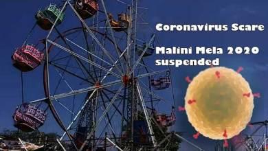 Photo of Coronavirus Scare: Malini Mela 2020 suspended