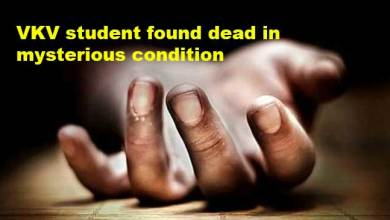 Photo of Arunachal: VKV Sher student found dead in mysterious condition