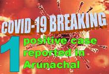 Photo of Coronavirus: Arunachal reports first Covid-19 case