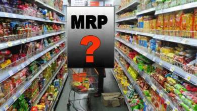 Photo of Essential commodities are being sold above the MRP- alleges CRO