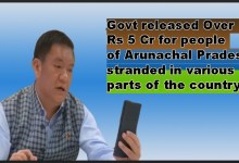 Govt releases Over Rs 5 Cr for people of Arunachal Pradesh stranded in various parts of the country