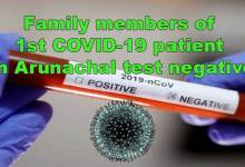 Photo of Coronavirus: Family members  of 1st COVID-19 patient in Arunachal test negative