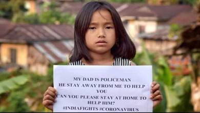 Photo of Covid-19 lockdown: 9-Year-Old's Message From Arunachal Wins Hearts of people