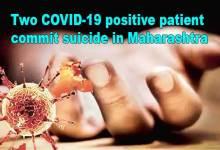 Photo of Coronavirus: Two COVID-19 positive patient commit suicide in Maharashtra