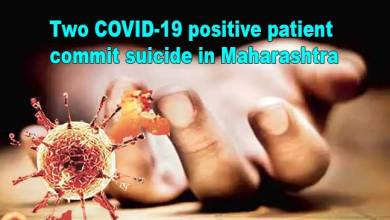 Photo of Coronavirus: Two COVID-19 positive patient commit suicide in Maharashtra