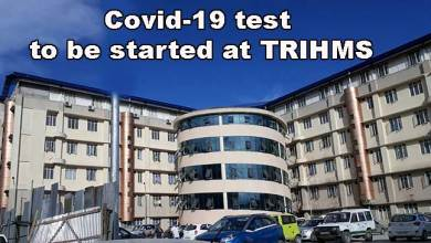 Photo of Coronavirus: Covid-19 test to be started at TRIHMS from April 25- Health Minister