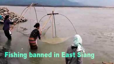 Photo of Arunachal: Fishing banned for 5 months in East Siang