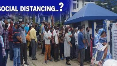 Photo of Arunachal: A mockery of social distancing at SBI in Itanagar