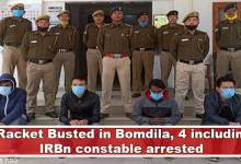 Photo of Arunachal: Drug Racket Busted in Bomdila, 4 including One IRBn constable arrested