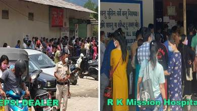 Photo of Arunachal: Mockery of social distancing was seen at Pepsi dealer,  RK Mission Hospital in city