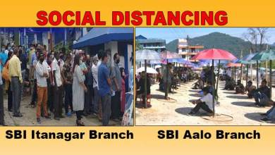 Photo of Arunachal: innovative way to maintain social distancing in SBI Aalo Branch
