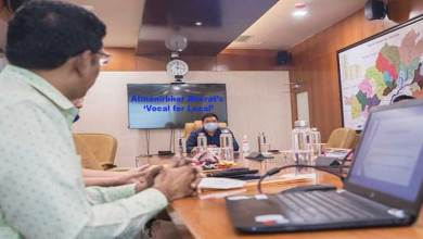 Photo of Arunachal Vocal for Local: procure govt office requirements locally- CM directs Textile Dept