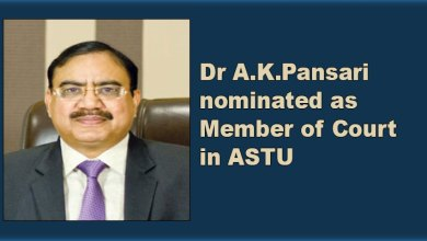 Assam- Dr A.K.Pansari nominated as Member of Court in ASTU