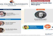 Assam: RGU organised webinar on  'Literature from the Margins'
