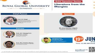 Photo of Assam: RGU organised webinar on  'Literature from the Margins'