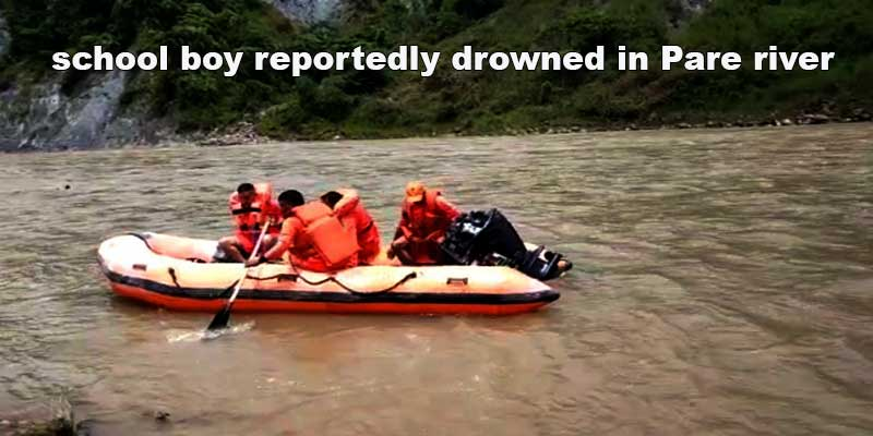 Arunachal: 17-year-old school boy reportedly drowned in Pare river