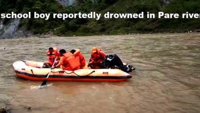 Photo of Arunachal: 17-year-old school boy reportedly drowned in Pare river