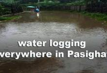 Photo of Arunachal: water logging everywhere in Pasighat due to incessant rain