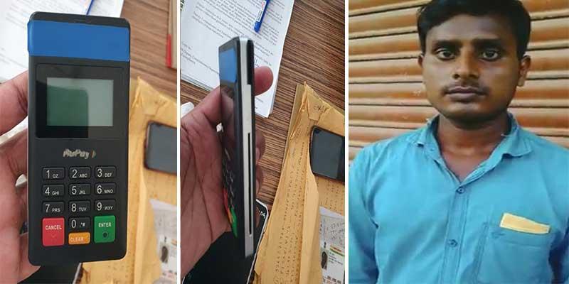 Arunachal: Longding Police arrested ATM Card Swipe machine fraudster