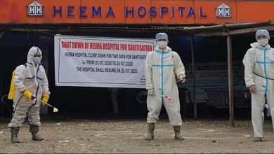 Photo of Arunachal: Heema hospital will resume service from Saturday