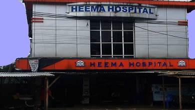 Photo of Arunachal: Heema Hospital shut down for 2 days after a staff tested positive for Covid-19