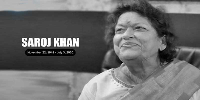 Bollywood choreographer Saroj Khan passes away