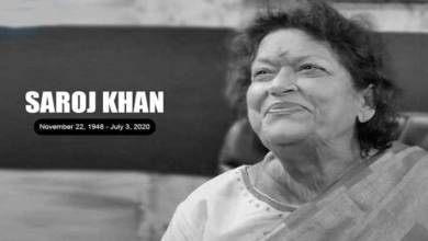 Photo of Bollywood choreographer Saroj Khan passes away