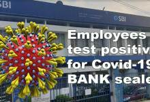 Photo of Itanagar: SBI employees test positive for Covid-19, Main branch sealed