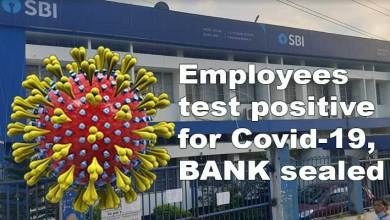Itanagar: SBI employees test positive for Covid-19, Main branch sealed